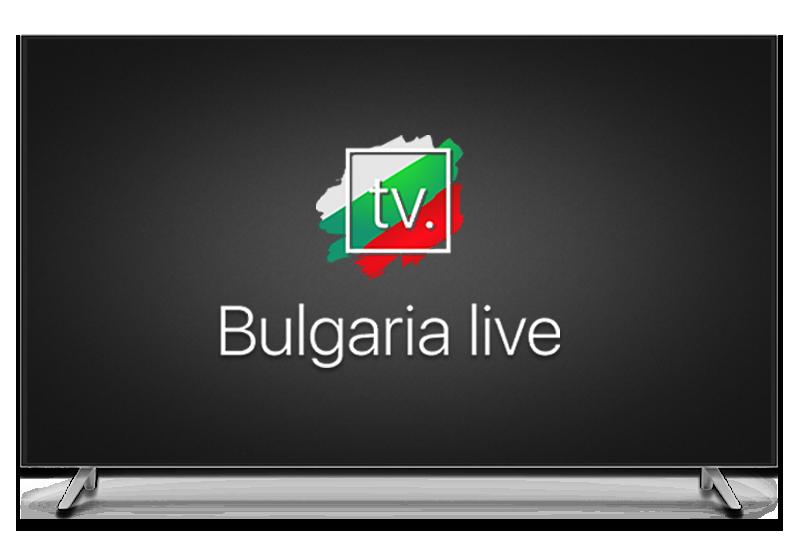 bugarska2